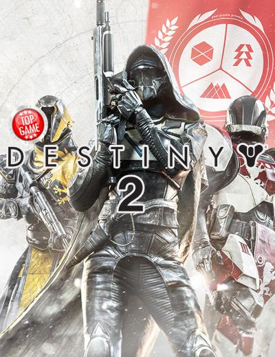 Destiny 2 Console Open Beta Starts 21 July
