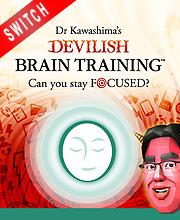 Dr Kawashima's Devilish Brain Training Can you stay focused?
