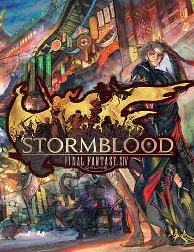 Final Fantasy 14 Stormblood Pre-Order Bonuses Announced!