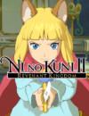 Ni No Kuni II Revenant Kingdom Special Editions and Pre Purchase