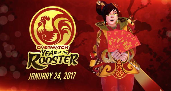 Overwatch Year Of The Rooster Cover