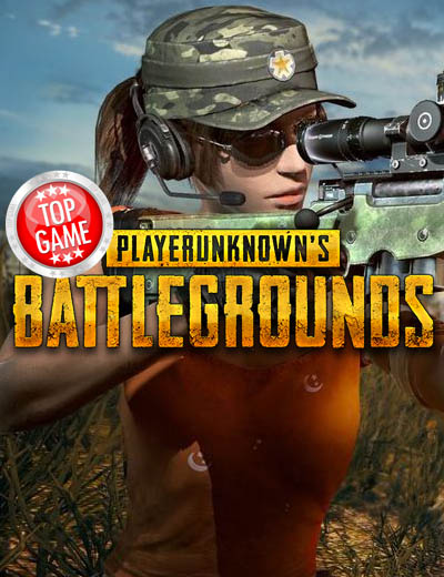 Final Patch For PUBG Test Servers Revealed!
