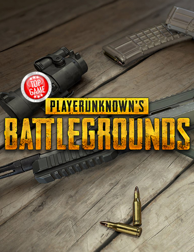 Two New PUBG Weapons Revealed! Here They Are!