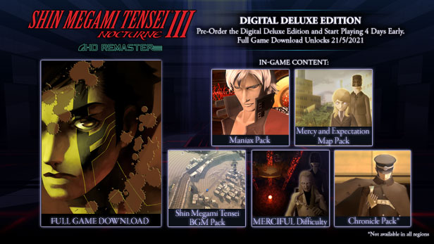 Shin Megami Tensei 3 Nocturne HD Remaster Digital Deluxe Edition