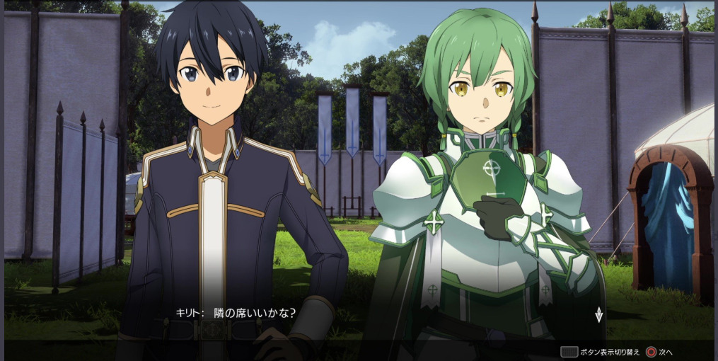 New Sword Art Online Alicization Lycoris Characters