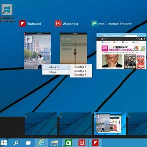 New features in Windows 10