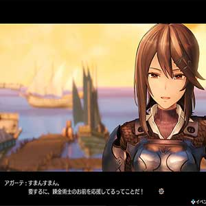 Atelier Ryza Ever Darkness and the Secret Hideout