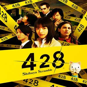 Buy 428 Shibuya Scramble CD Key Compare Prices