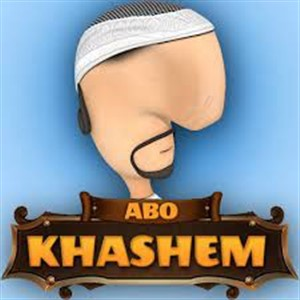 Buy Abo Khashem PS4 Compare Prices