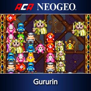 ACA NEOGEO Gururin