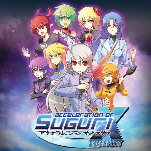 Buy Acceleration of SUGURI CD Key Compare Prices