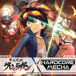 Buy Additional Mecha and Pilot Tengen Toppa Gurren-Lagann PS4 Compare Prices