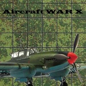 Aircraft War X