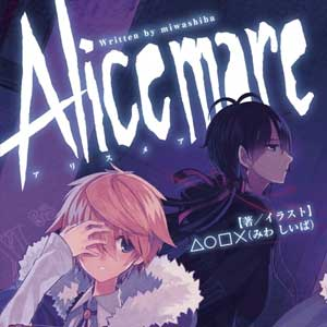Buy Alicemare CD Key Compare Prices