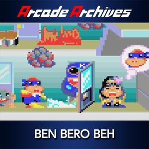 Arcade Archives BEN BERO BEH