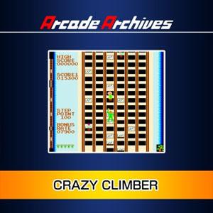 Arcade Archives CRAZY CLIMBER