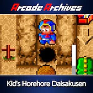 Arcade Archives Kid's Horehore Daisakusen