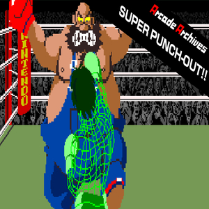 Arcade Archives SUPER PUNCH-OUT