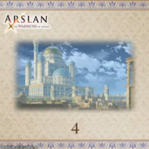 Buy ARSLAN Scenario Set 4 CD Key Compare Prices