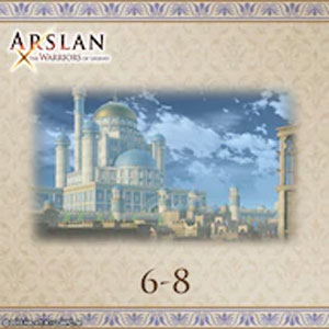 Buy ARSLAN Scenario Set 6-8 PS4 Compare Prices
