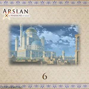 ARSLAN Scenario Set 6