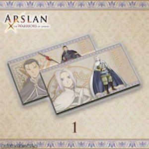 ARSLAN Wall Paper Set 1