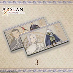 Buy ARSLAN Wall Paper Set 3 CD Key Compare Prices
