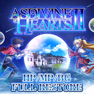 Buy Asdivine Hearts 2 Full Recovery Green Orb CD KEY Compare Prices