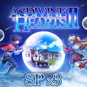 Asdivine Hearts 2 Skill Point Green Orb