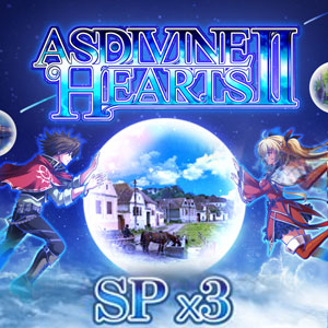 Asdivine Hearts 2 Skill Point Green Orb