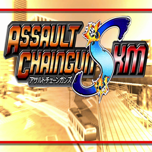 Assault ChaingunS KM
