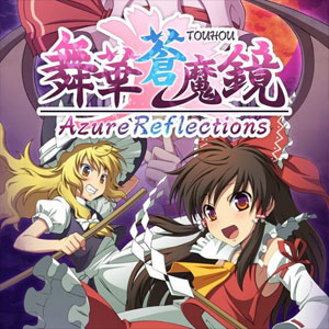 Buy Azure Reflections PS4 Compare Prices