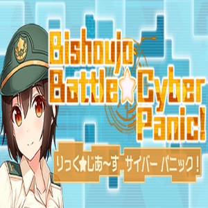 Buy Bishoujo Battle Cyber Panic CD Key Compare Prices