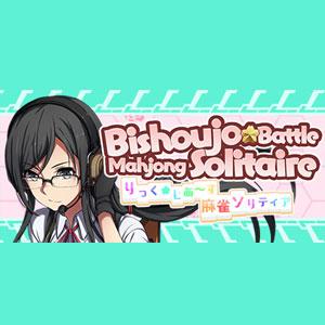 Bishoujo Battle Mahjong Solitaire