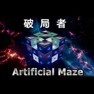 Break Through Artificial Maze