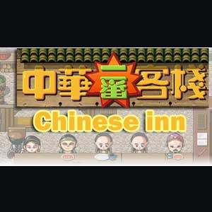 Buy Chinese inn CD Key Compare Prices