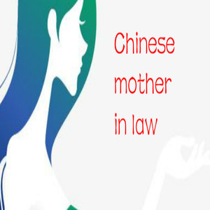 Chinese mother in law