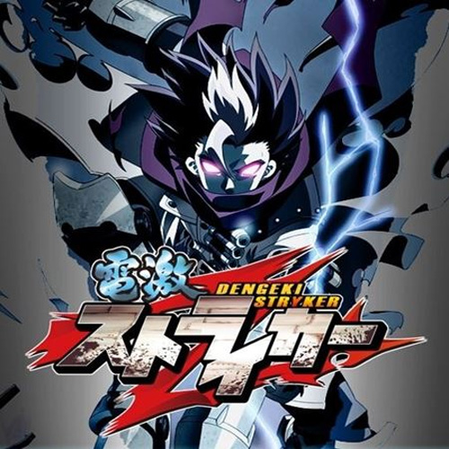 Buy Cho Dengeki Stryker All Ages Version CD Key Compare Prices