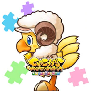 Buy Chocobo's Mystery Dungeon EVERY BUDDY Buddy Chocobo Beastmaster PS4 Compare Prices