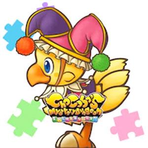 Chocobo's Mystery Dungeon EVERY BUDDY Buddy Chocobo Dancer