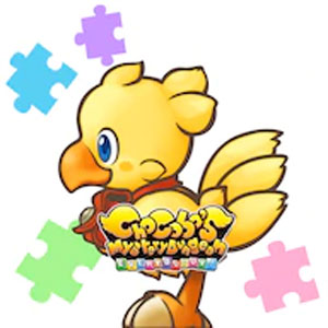 Buy Chocobo's Mystery Dungeon EVERY BUDDY Buddy Chocobo Freelancer PS4 Compare Prices