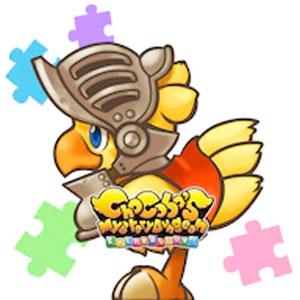 Chocobo's Mystery Dungeon EVERY BUDDY Buddy Chocobo Knight