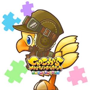 Chocobo's Mystery Dungeon EVERY BUDDY Buddy Chocobo Machinist