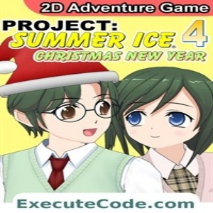 Christmas New Year Project Summer Ice 4