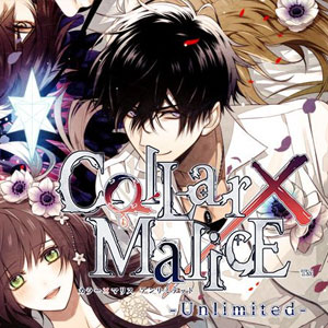 Collar X Malice Unlimited