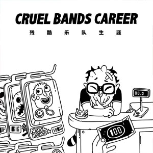 Buy Cruel Bands Career CD Key Compare Prices
