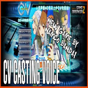 Buy CV Casting Voice PS3 Compare Prices