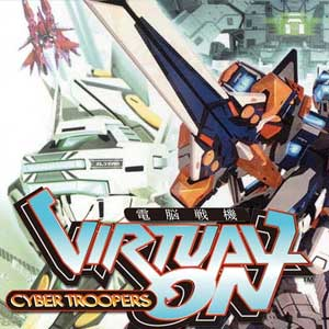 Cyber Troopers A Certain Magical Virtual-On