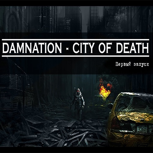 Buy Damnation City of Death CD Key Compare Prices
