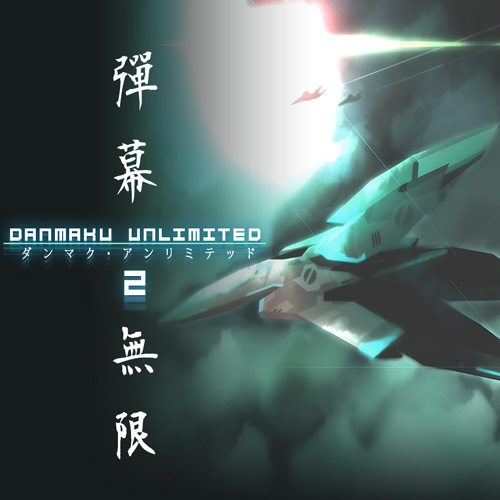 Buy Danmaku Unlimited 2 CD Key Compare Prices
